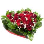 Сердце «23 красные розы с оформлением»
