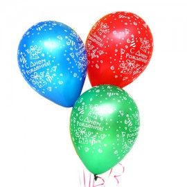 Шарики с гелием «С днем рождения»